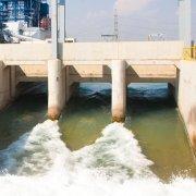 Wastewater treatability study